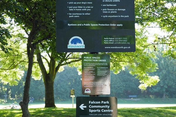 Shillington Park entrance