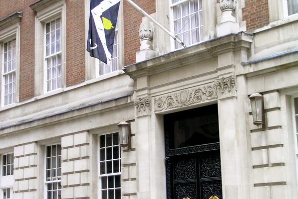 Entrance to Clothworkers' Hall