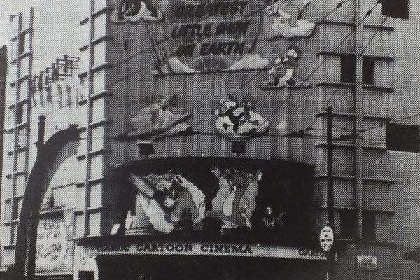 Classic Cartoon Theatre Dalston