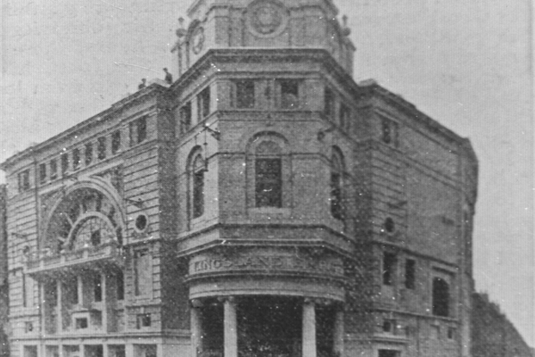 As the Kingsland Empire Cinema in 1915