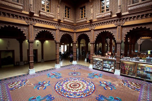 Haveli Atrium