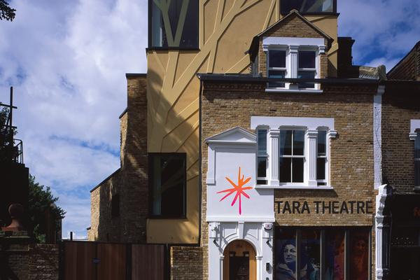 Tara Theatre front