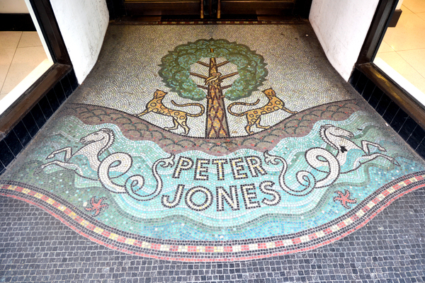 Mosaic containing links to the Founder of the John Lewis Partnership