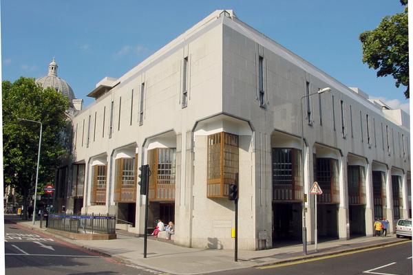 The Ismaili Centre