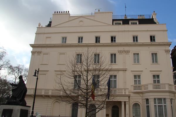 Romanian Cultural Institute