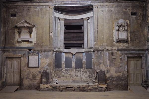 Asylum Chapel interior