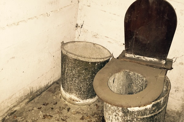 Chemical Toilet from the Day Room