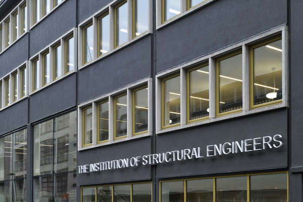 Institution of Structural Engineers, Bastwick Street. Exterior view